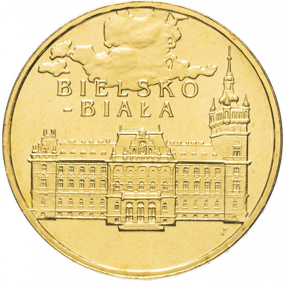 """купить Польша 2 злотых 2008 """"Бельско-Бяла (Bielsko-Biała)"""""""