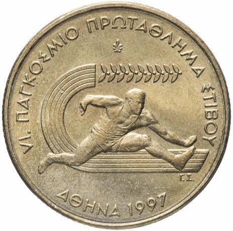 """купить Греция 100 драхм (drachmai) 1997 """"VI Международный Чемпионат в Афинах, Легкая атлетика"""""""