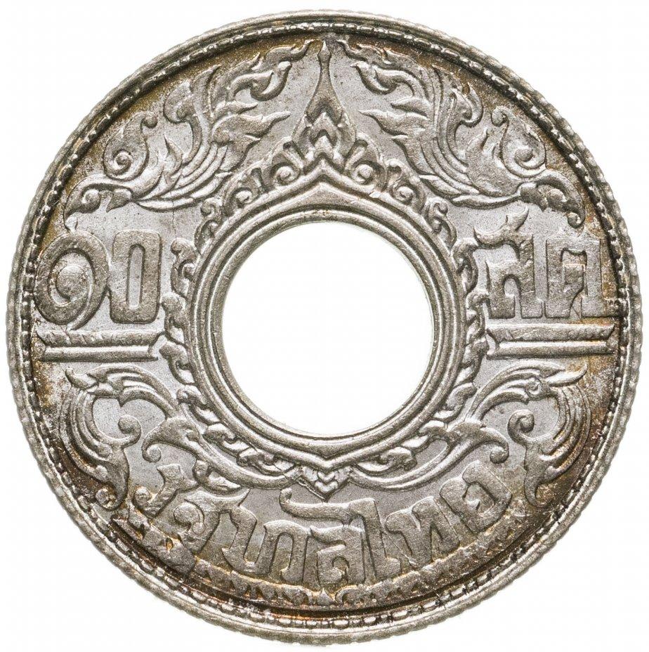 купить Таиланд 10 сатангов (satang) 1941 год (Король Рама VIII)