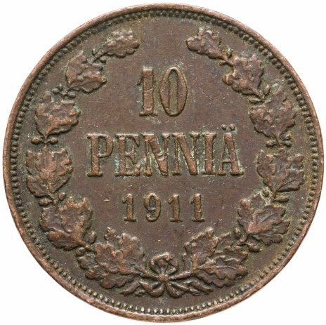 купить 10 пенни (pennia) 1911