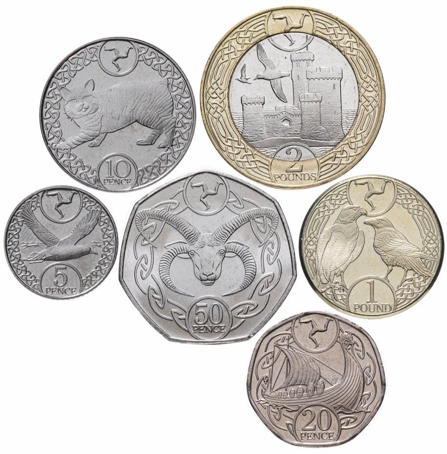 купить Остров Мэн набор 6 монет 5, 10, 20, 50 пенсов 1, 2 фунта 2017 год