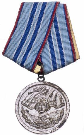 """купить Болгария медаль """"За 15 лет службы в вооруженных силах"""""""