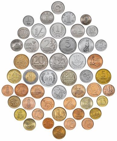 купить Набор начинающего нумизмата из 50 монет (2-й вариант) UNC