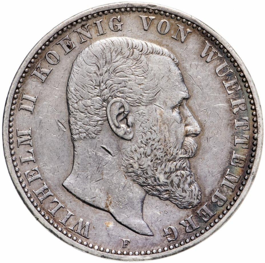 купить Германская Империя, 5 марок 1908 F Вюртемберг