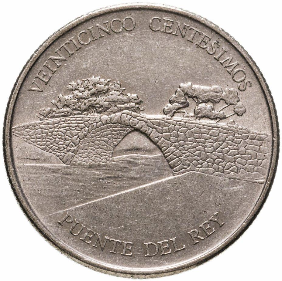 """купить Панама 25 сентесимо (centesimos) 2005 """"Старая Панама - Пуэнте-дель-Рей (Королевский мост)"""""""