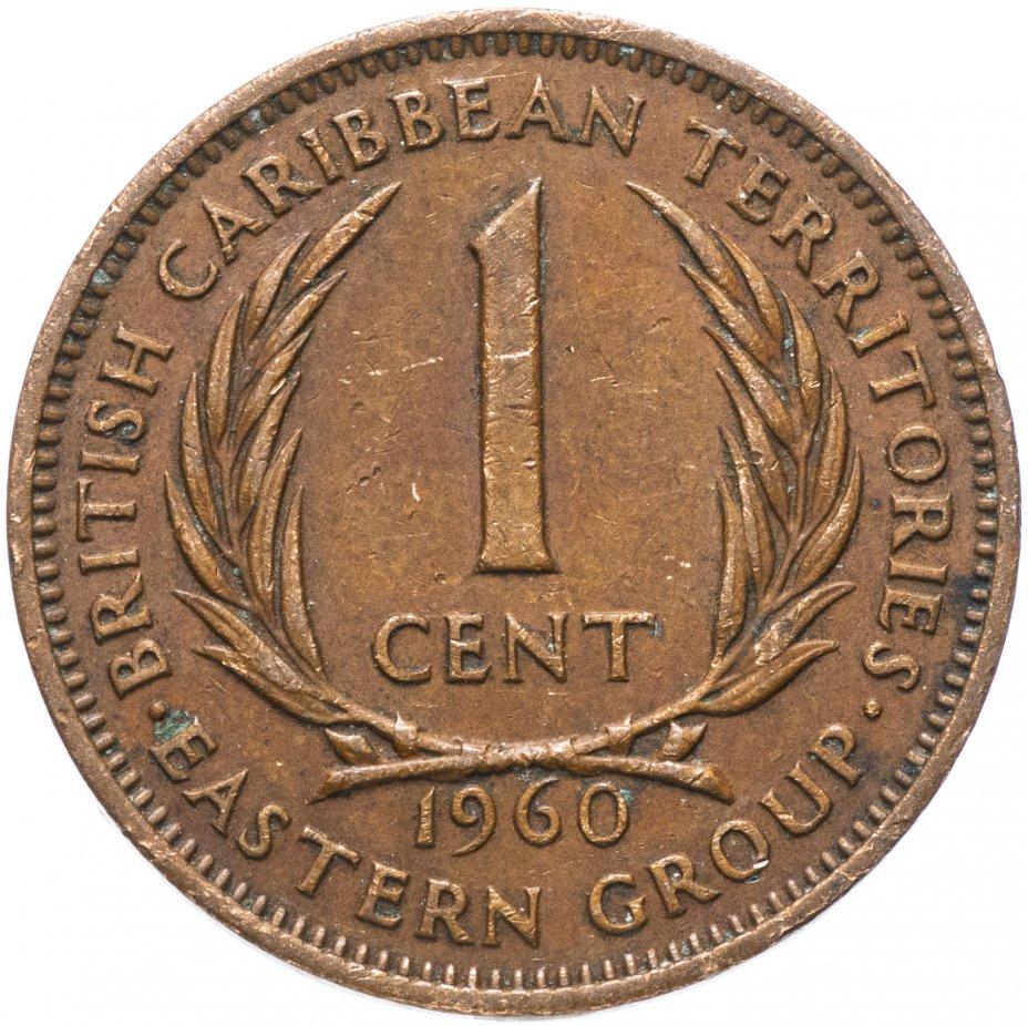 купить Восточные Карибы  1 цент (cent) 1960