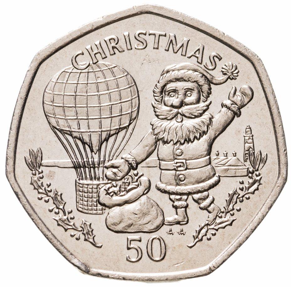 купить 50 пенсов (pence) 1994     Гибралтар Рождество