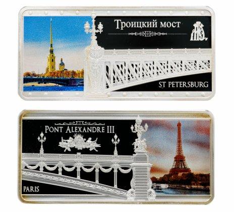 купить Ниуэ 2 доллара набор 2015 «Знаменитые мосты Санкт-Петербурга и Парижа»из 2 монет