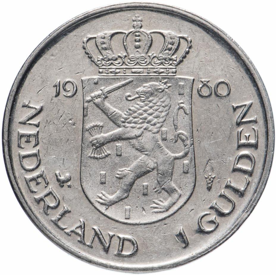 """купить Нидерланды 1 гульден (gulden) 1980 """"Коронация королевы Беатрикс"""""""