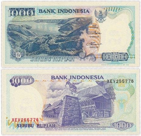 купить Индонезия 1000 рупий 1992 (1996) (Pick 129e) X-- Замещенка