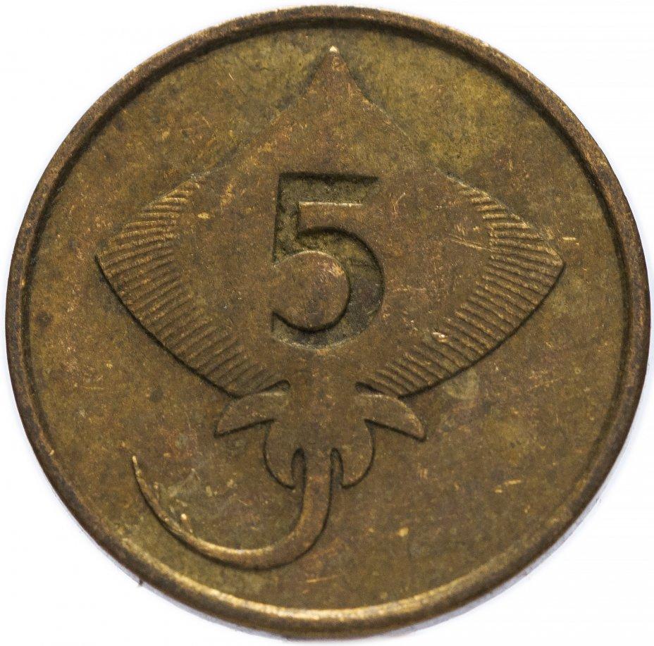 купить Исландия 5 эйре (aurar) 1981
