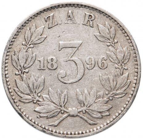 купить ЮАР (Трансвааль) 3 пенса (pence) 1896