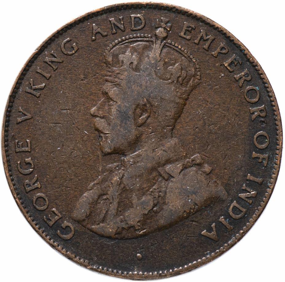 купить Маврикий 5 центов 1924