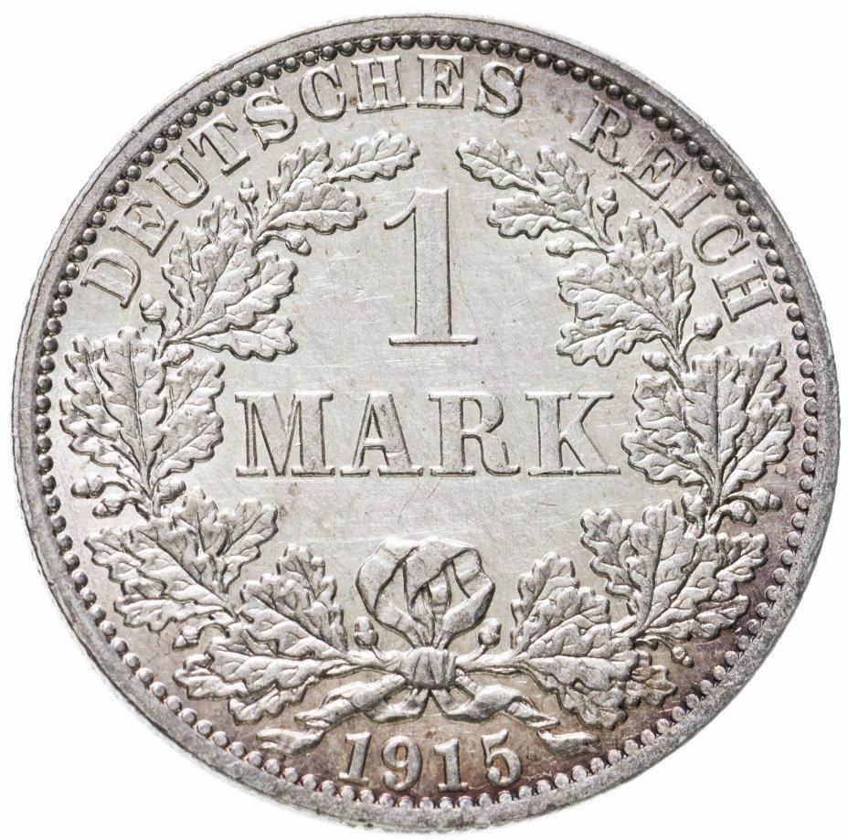 """купить Германия 1марка 1915 Знак монетного двора: """"A"""" - Берлин"""