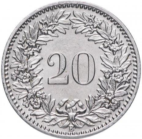 купить Швейцария 20 раппенов 1900