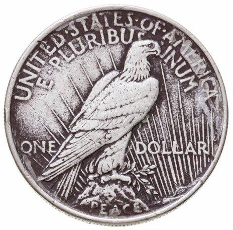 купить США 1 доллар (dollar) 1923  Peace Dollar (Мирный доллар) без обозначения монетного двора
