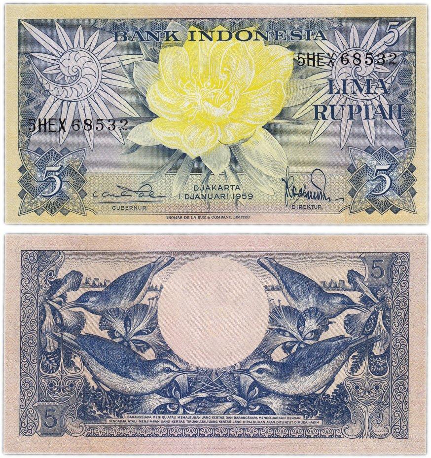 купить Индонезия 5 рупий 1959 (Pick 65)