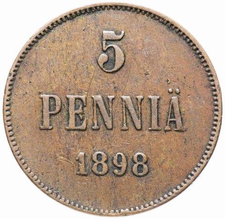 купить 5 пенни 1898, монета для Финляндии
