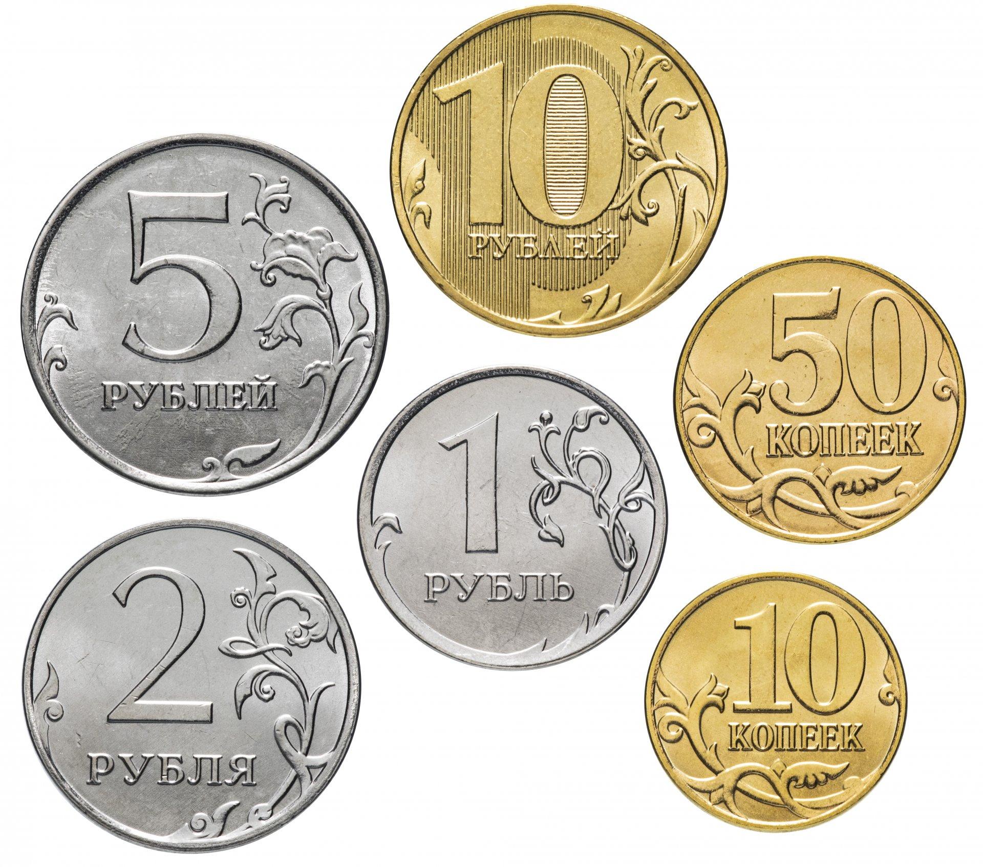 монеты в картинках побывать рядом