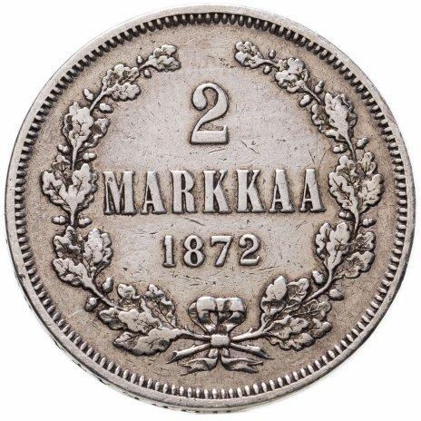 купить 2 марки 1872 S