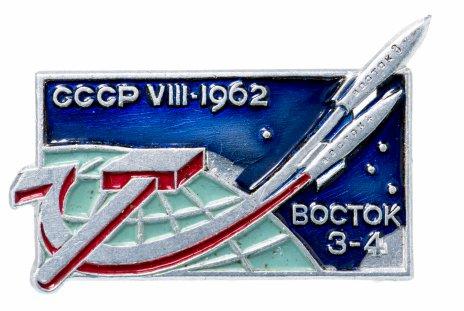 купить Значок Восток  3 - 4 Космос (Разновидность случайная )