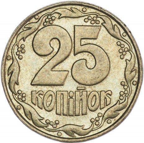 купить Украина 25 копеек 1992