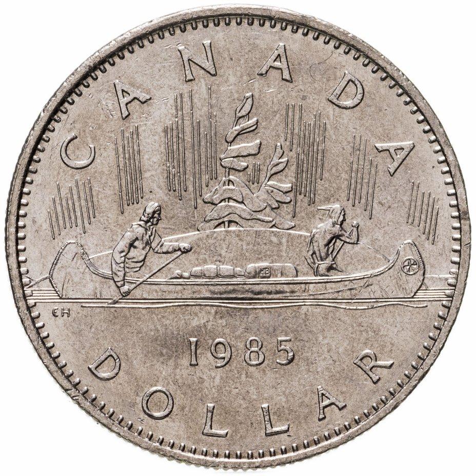 купить Канада 1 доллар (dollar) 1985
