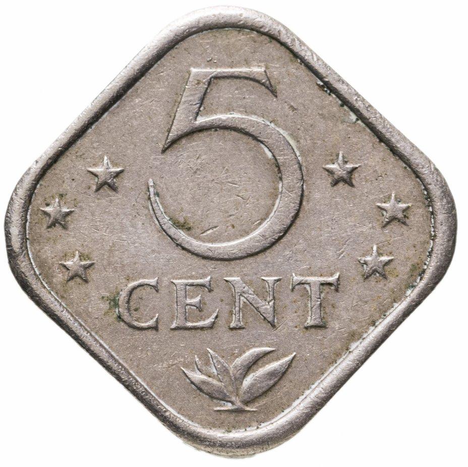 купить Нидерландские Антильские острова 5 центов (cents) 1971-1985, случайная дата