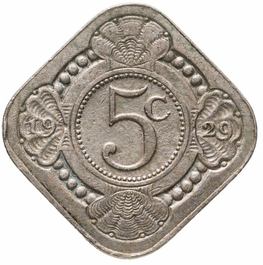 купить Нидерланды 5 центов (cents) 1929