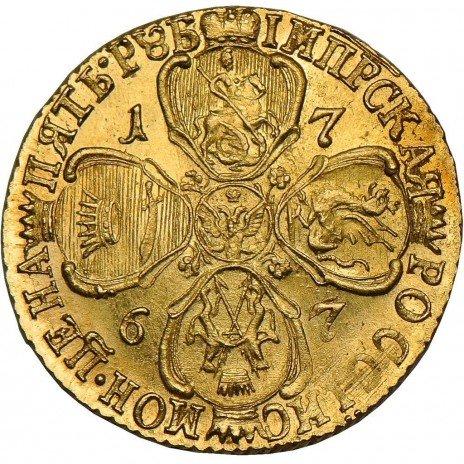 купить 5 рублей 1767 года СПБ-TI