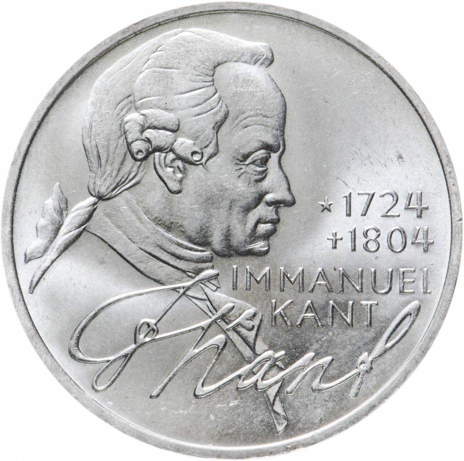 """купить Германия 5 марок 1974 """"250 лет со дня рождения Иммануила Канта"""""""