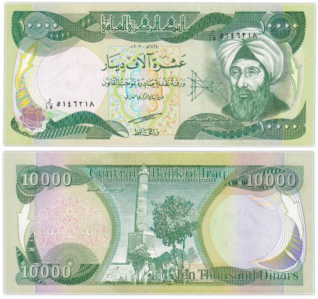 купить Ирак 10000 динаров 2003 (Pick 95а)