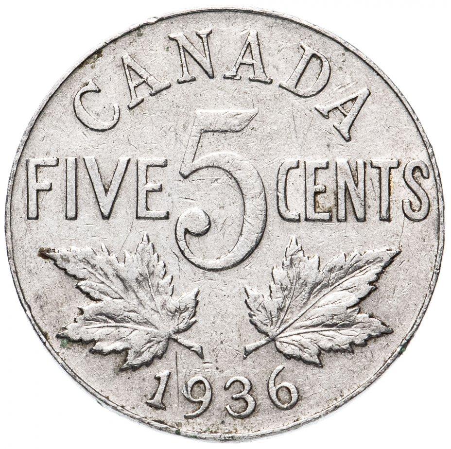 купить Канада 5 центов 1928