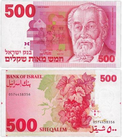 купить Израиль 500 шекелей 1982 (Pick 48)