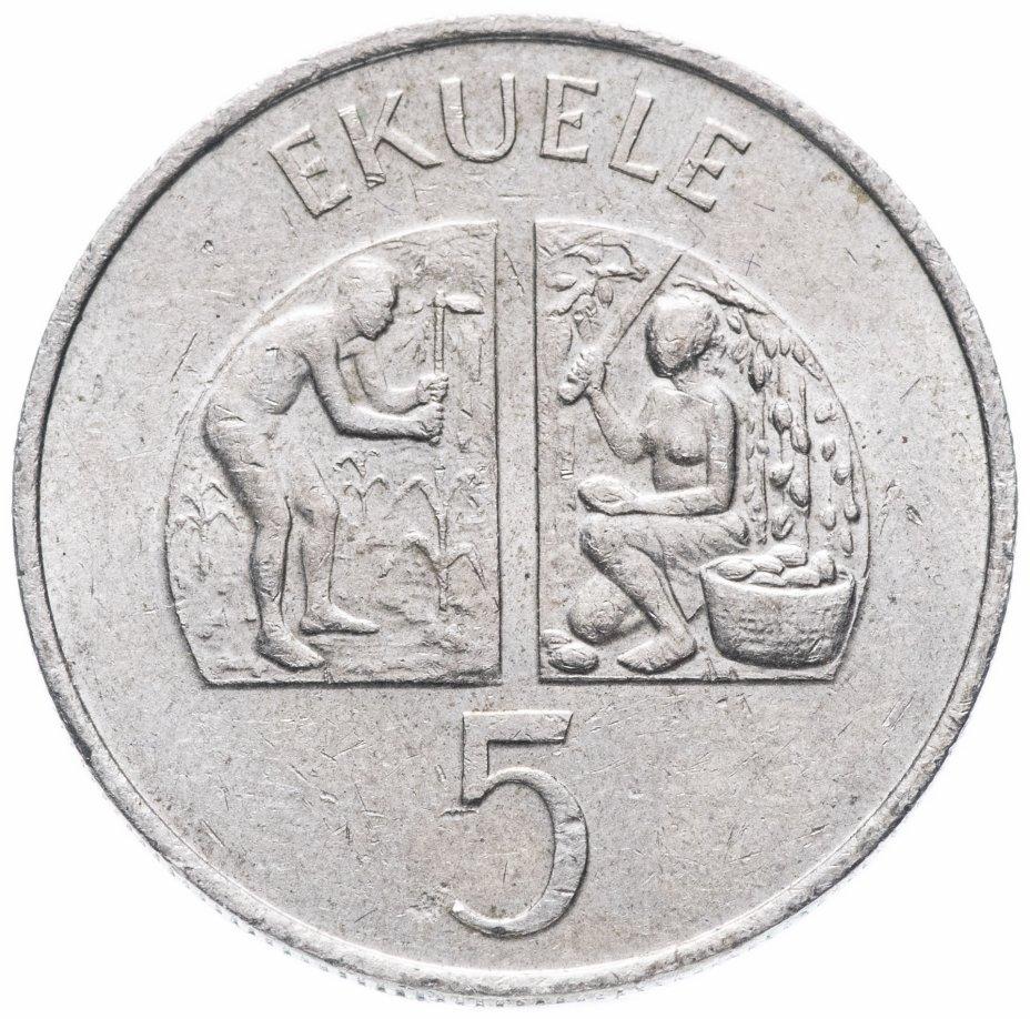 купить Экваториальная Гвинея 5 экуэле 1975