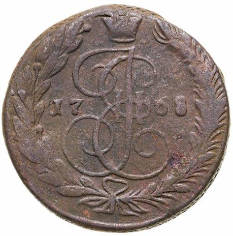 купить 5 копеек 1768 ЕМ  орёл 1770-1777, нового образца