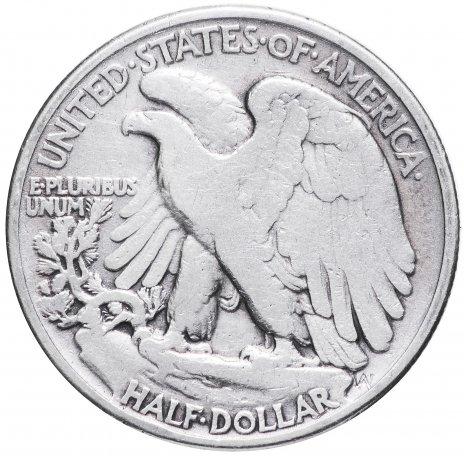 купить США 1/2 доллара (50 центов) 1941