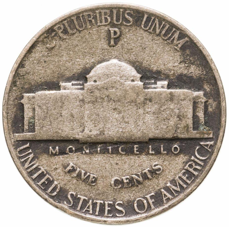 купить США 5 центов (cents) 1942 P
