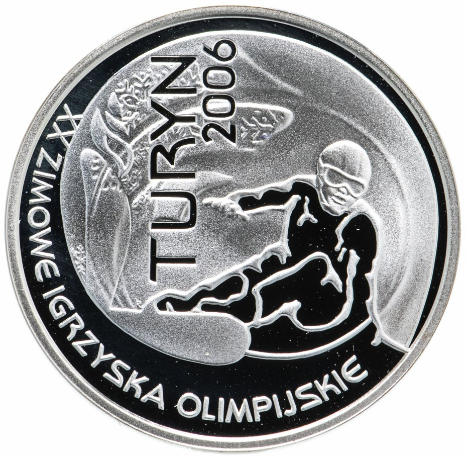 купить Польша 10 злотых 2006 год Олимпиада в Турине