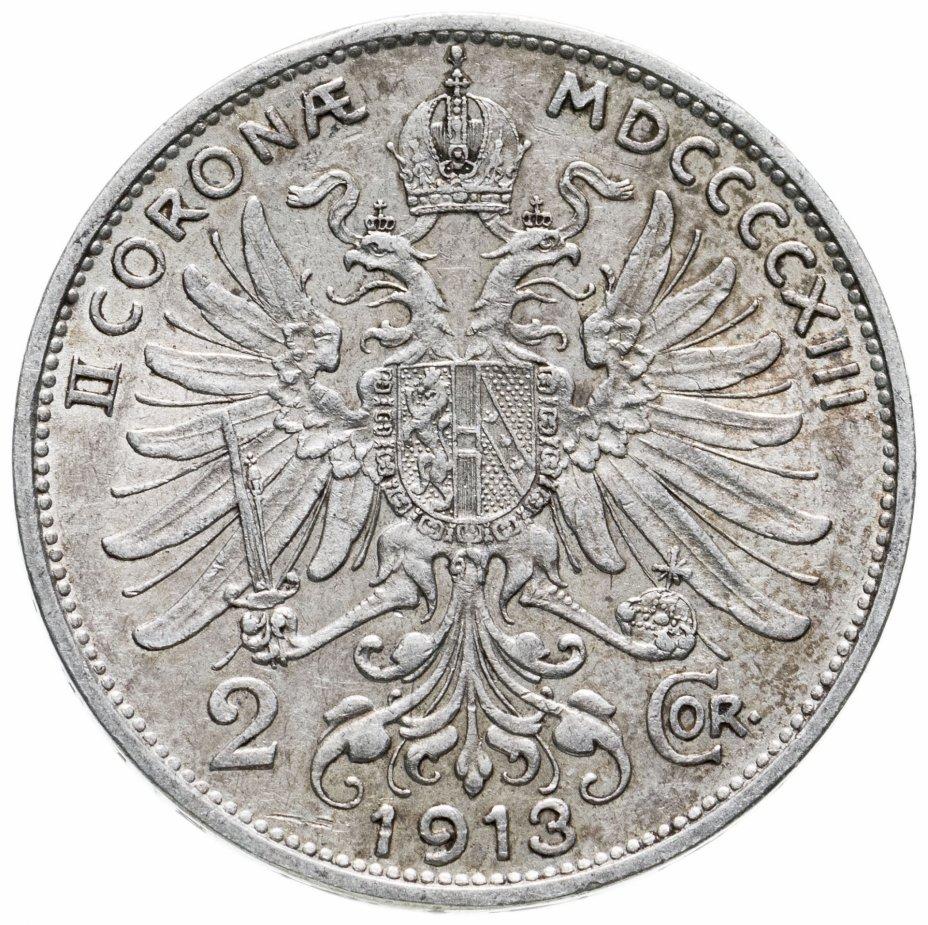купить Австро-Венгрия 2 кроны 1913 год  монета для Австрии