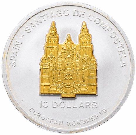 """купить Науру 10 долларов (dollars) 2006 """"Испания. Собор Сантьяго-де-Компостела"""" монета-трансформер с позолотой"""