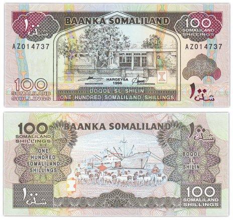 купить Сомалилэнд 100 шиллингов 1996