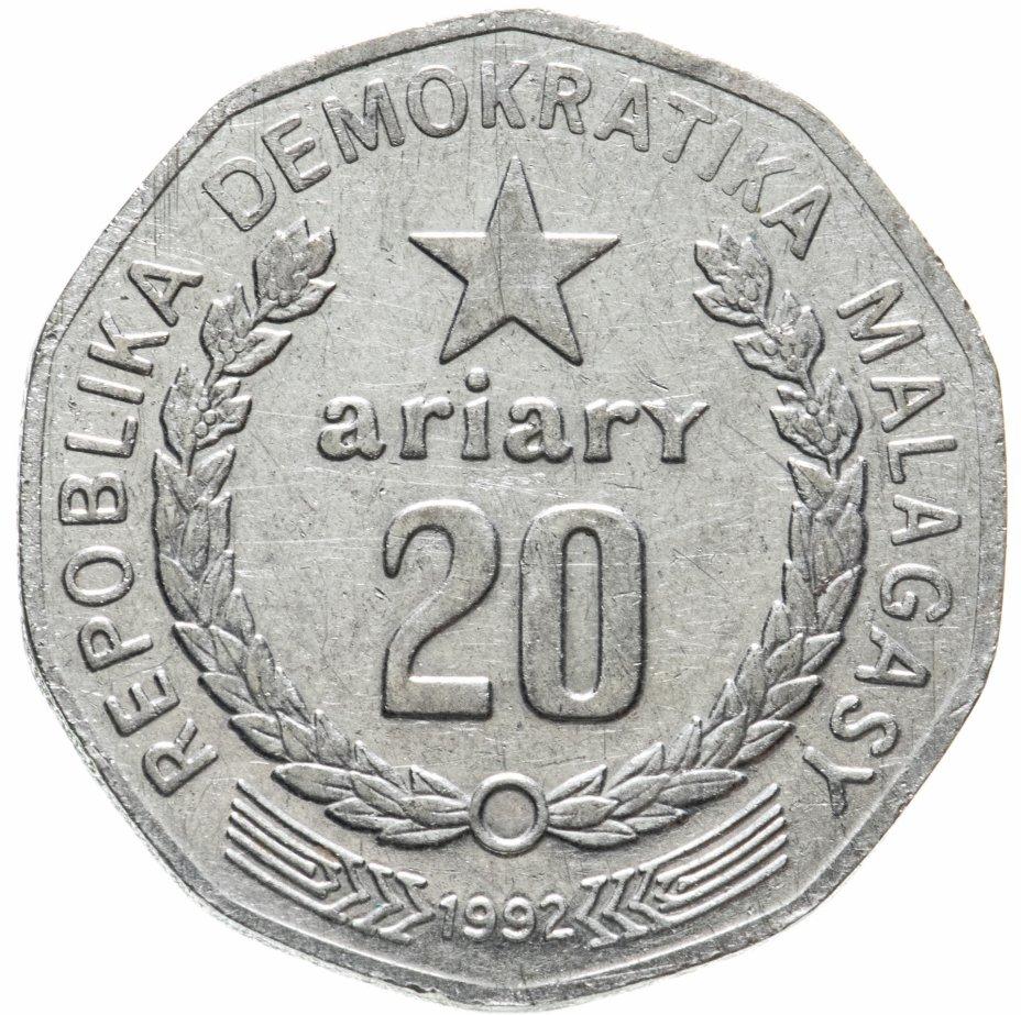 купить Мадагаскар 20 ариари (ariary) 1992