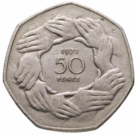 купить Великобритания 50 пенсов (pence) 1973 Вступление в Европейское Экономическое Сообщество