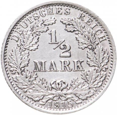 """купить Германия 1/2 марки 1915 """"А"""""""