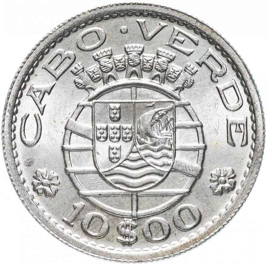 купить Кабо-Верде 10 эскудо 1953