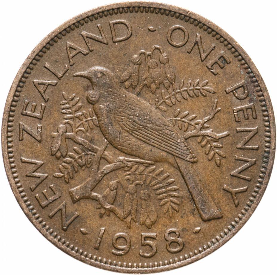 купить Новая Зеландия 1 пенни (penny) 1958