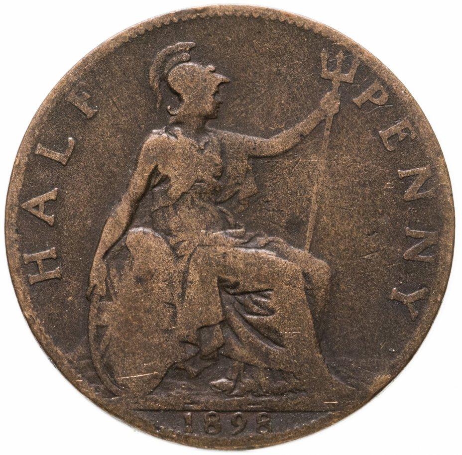купить Великобритания 1/2 пенни (penny) 1898