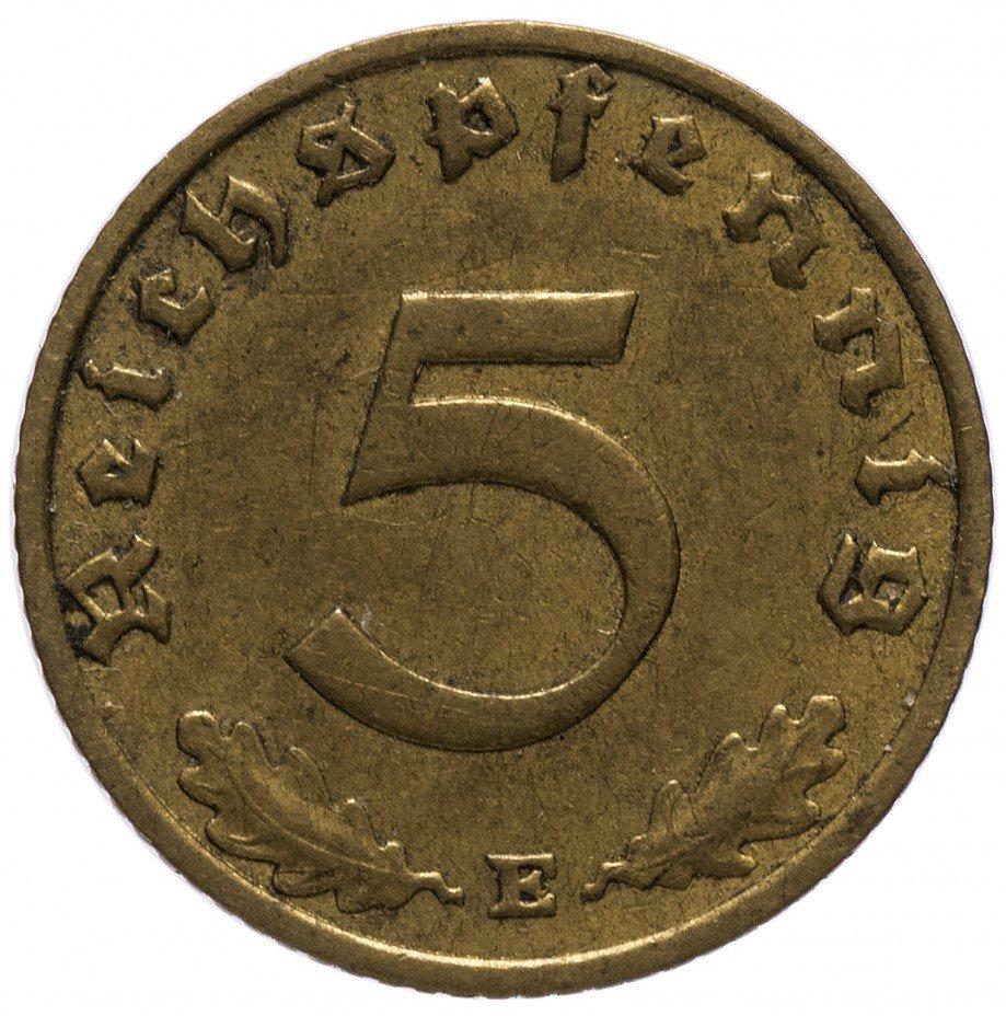"""купить Германия 5 рейх пфеннигов 1938 """"Е"""""""