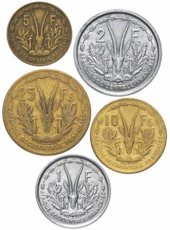 купить Французская Экваториальная Африка набор из 5 монет 1948-1956
